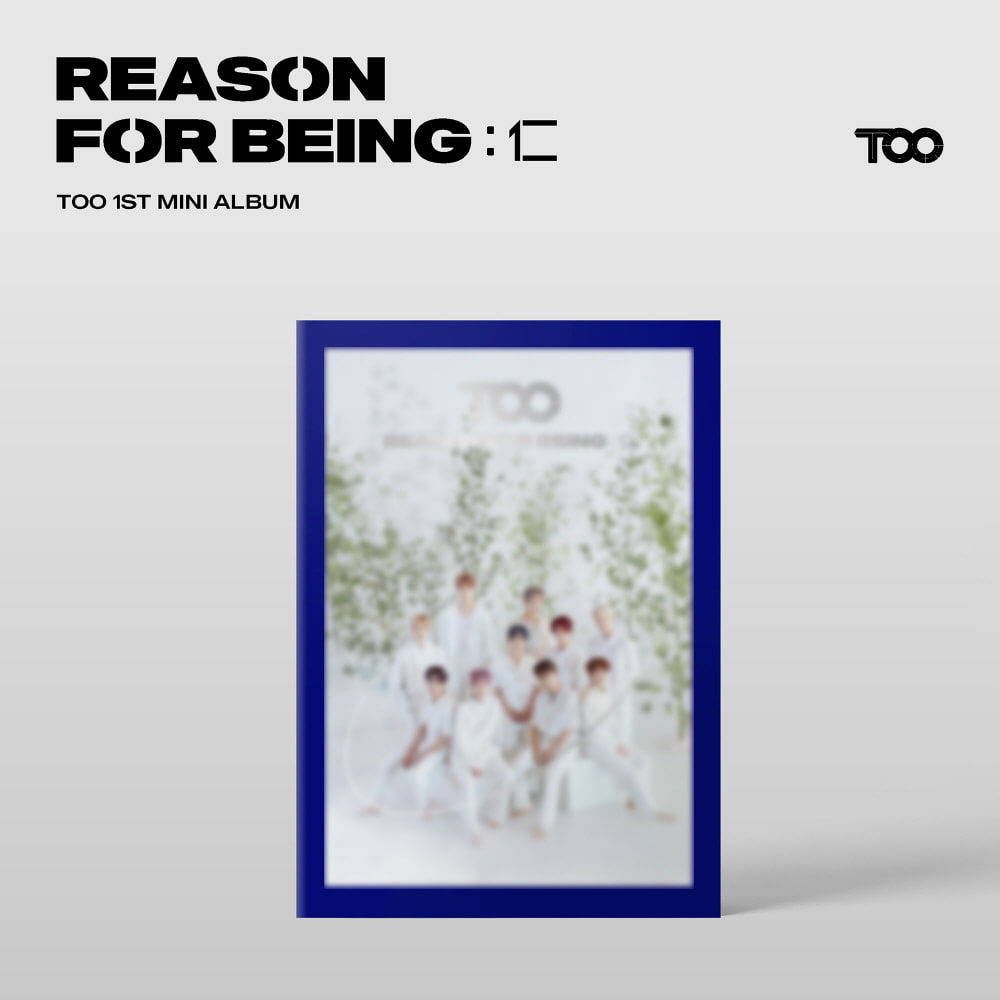 uTOOpia Ver/티오오(TOO) - 미니 1집 앨범 [REASON FOR BEING:인(仁)]